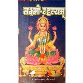Laxmi Rahasyam With Hindi Translation By AshokmKumar Goud Shastri