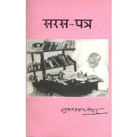Saras Patra By Hanuman Prasad Poddar
