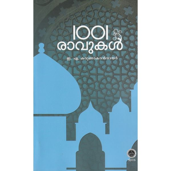 1001 Ravukal