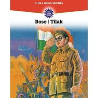 Bose And Tilak