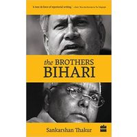 The Brothers Bihari