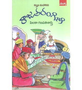 Kalhana's Rajatarangini