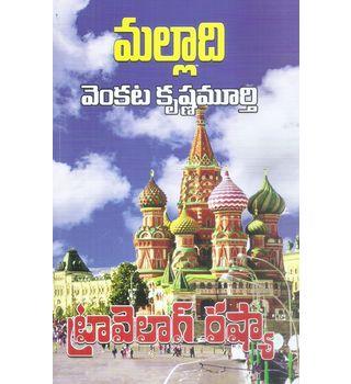 Travelogue Russia