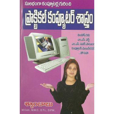 Practical Computer Sastram