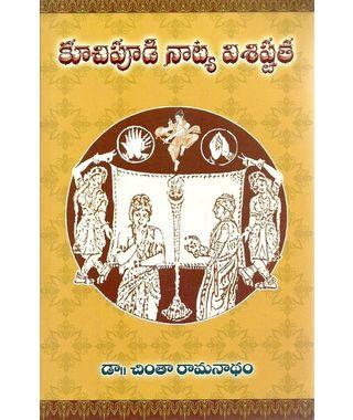 Kuchipudi Natya Visishtata