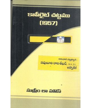 Copy Rights Act- 1957