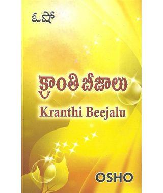 Kranthi Beejalu