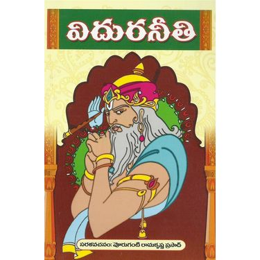 Viduraneethi