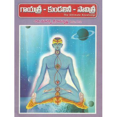 Gayatri- Kundalini- Savitri