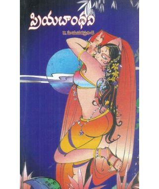 Priya Bhandhavi