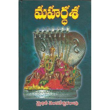 Mahardhasa