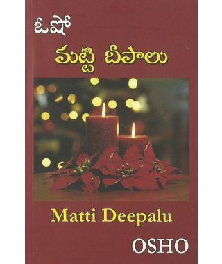 Matti Deepalu