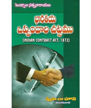 Indian Contact Act, 1872
