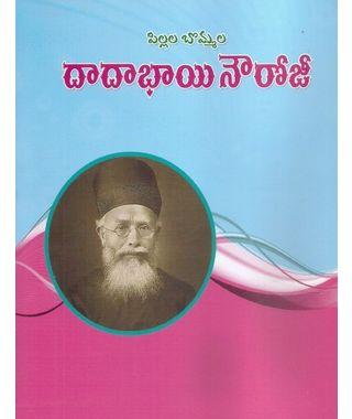 Dhadhabhai Naoroji