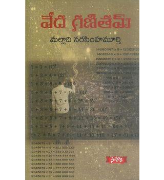 Veda Ganitham