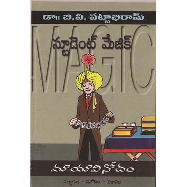 Student Magic