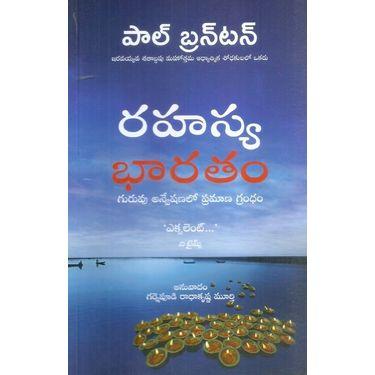 Rahasya Bharatham