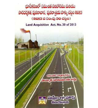 Land Acquisition Act No. 30, of 2013