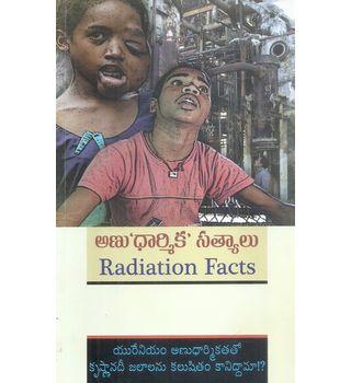 """Anu"""" Dharmika"""" Satyalu Yureniyam Anudharmikathatho Krishnanadi Balalanu Kalushitham Kaniddama! ?"""
