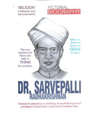 Dr. Sarvepalli RadhaKrishnan