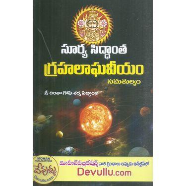 Surya Siddantha Grahalaghaviyam Samathulyam
