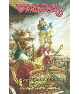 Raja Vidya