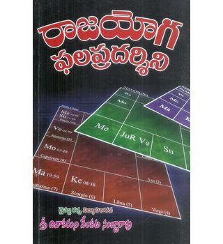 Rajayoga Falapradarshini