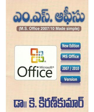 M S Office 2007/2010