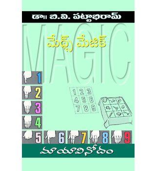 Mathes Magic