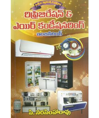 Refrigeration & Air Conditioning Engineering