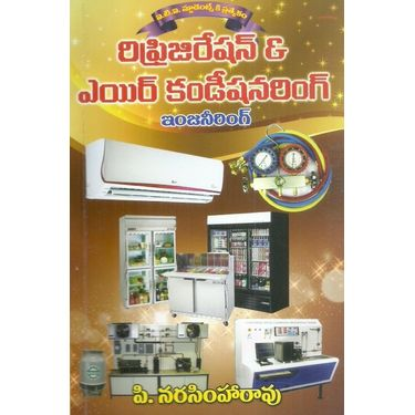 Refrigeration & Air Conditioning Engineering