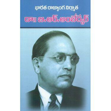 Bharatha Rajyanga Nirmata Dr. B R Ambedkar