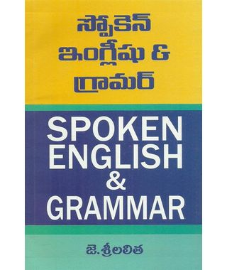 spoken english& grammar