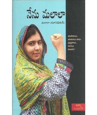 Nenu Malala