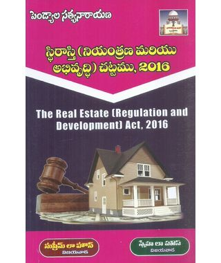The Real Estate[ Regulation and Development] Act, 2016