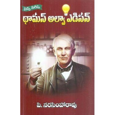 Thomas Alwa Edison