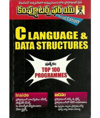 C Language Data Structures
