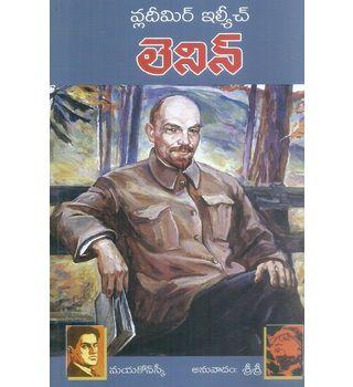 Vladimir Ilyeech Lenin