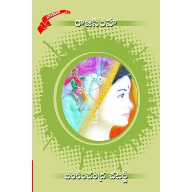 Rajasimha