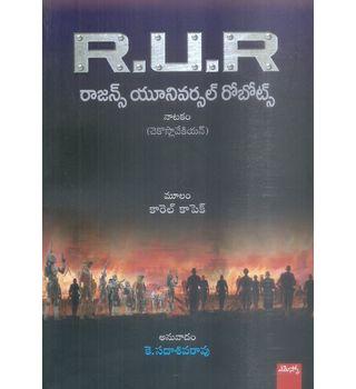 R. U. R. (Rossum's Universal Robots)