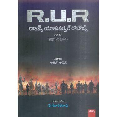 R. U. R. (Rossum s Universal Robots)
