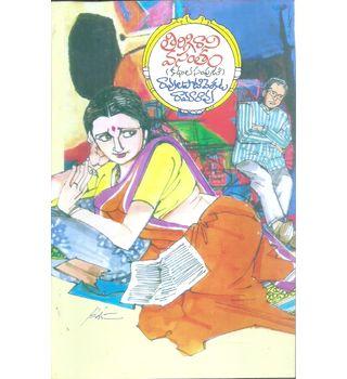Tirigirani Vasantham
