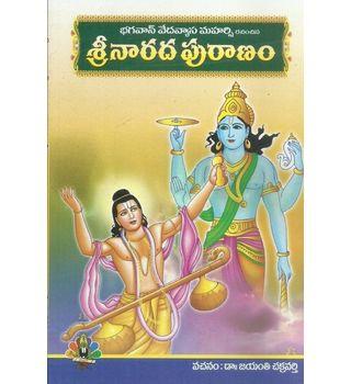 Sri Narada Puranam
