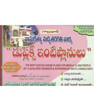 Duplex Inti Planulu