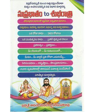 Suprabhatam to Subharatri
