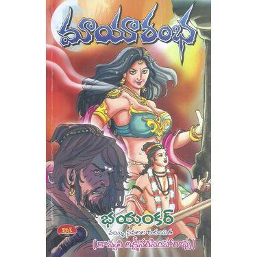 Mayarambha