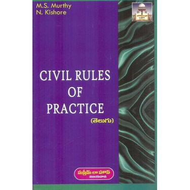 Civil Rules Of Practice