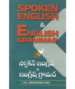 Spoken English & English Grammar