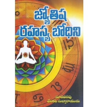 Jyothisha Rahasya Bodhini