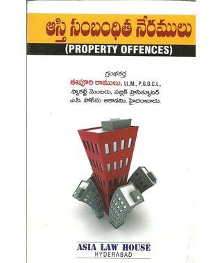 Property Offences (Telugu)
